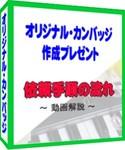 kan-book.jpg